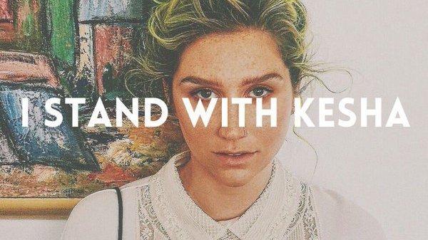 I-stand-with-Kesha